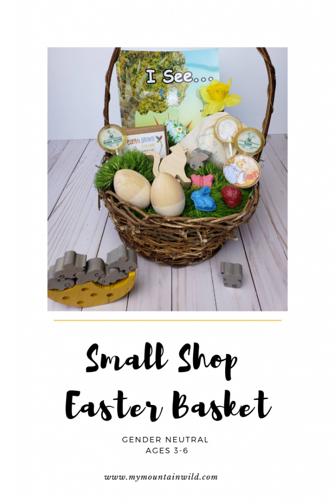 Small Shop Gender Neutral Easter Basket